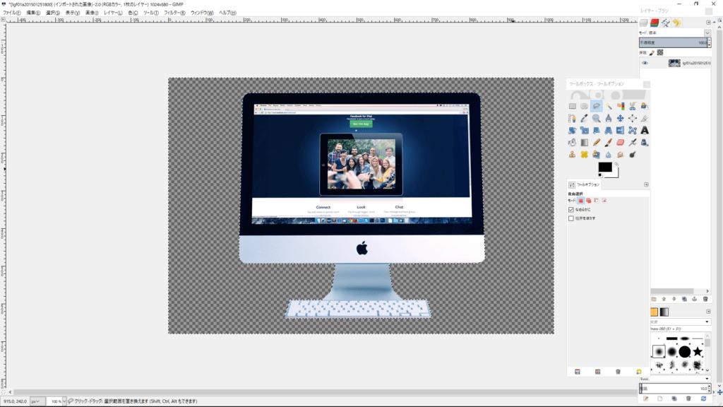Mac以外を透過