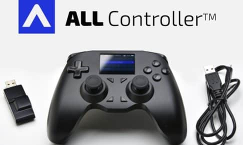 ALL Controller