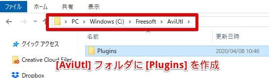 Pluginsを作成