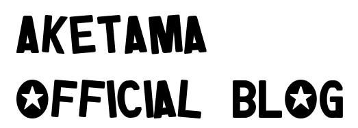 ドンキーコングリターンズ風フォントで「AKETAMA」
