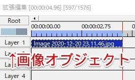 テキストが並べられた画像を指定した画像オブジェクト