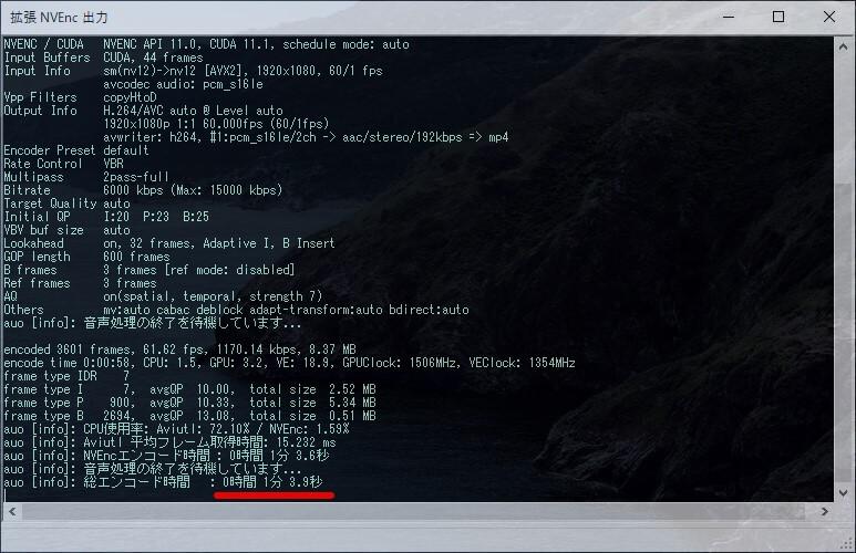 ハードウェアエンコード