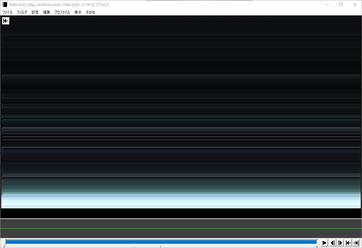8K編集の際にメインウィンドウに謎の横筋が入った時