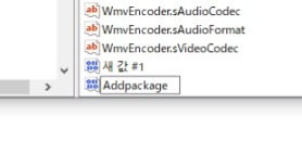 addpackageを作成